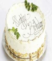 Vanilla Cake small Gifts toBasavanagudi, cake to Basavanagudi same day delivery